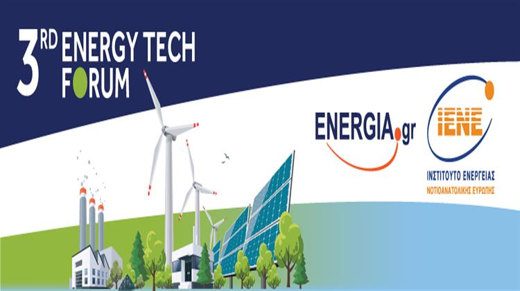 3rd Energy Tech Forum: Παράταση έως την 1η Αυγούστου για την Υποβολή των Περιλήψεων (Abstracts)